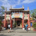 Hoi An Ancient Town Danang Holiday