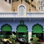 JAMIA AL MUSLIMIN (Dong Du Mosque)